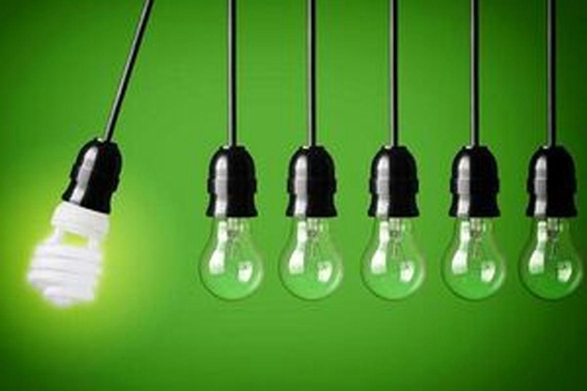 یک راهکار فوری برای جبران کمبود برق