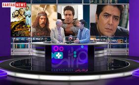 انتقاد بازیگر سینما از محمدرضا شریفی نیا +فیلم