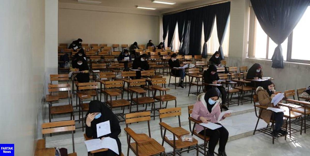 نتایج نهایی آزمون استخدامی دانشگاههای علوم پزشکی اعلام شد