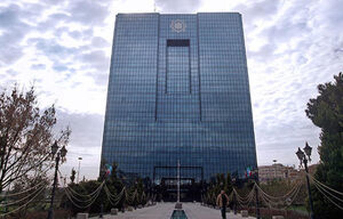 رئیس جدید بانک مرکزی اولویتهای خود را اعلام کرد