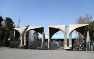 زمان ثبتنام اولیه انتخابات شورای صنفی دانشجویان تهران مشخص شد