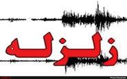 وقوع زلزله در مرز استانهای همدان و قزوین