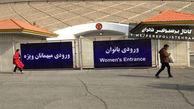 شهریورفیفا  چه خوابی برای فوتبال ایران دیده؟