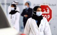 شمار مبتلایان به کرونا در امارات به ۶۳ هزار رسید