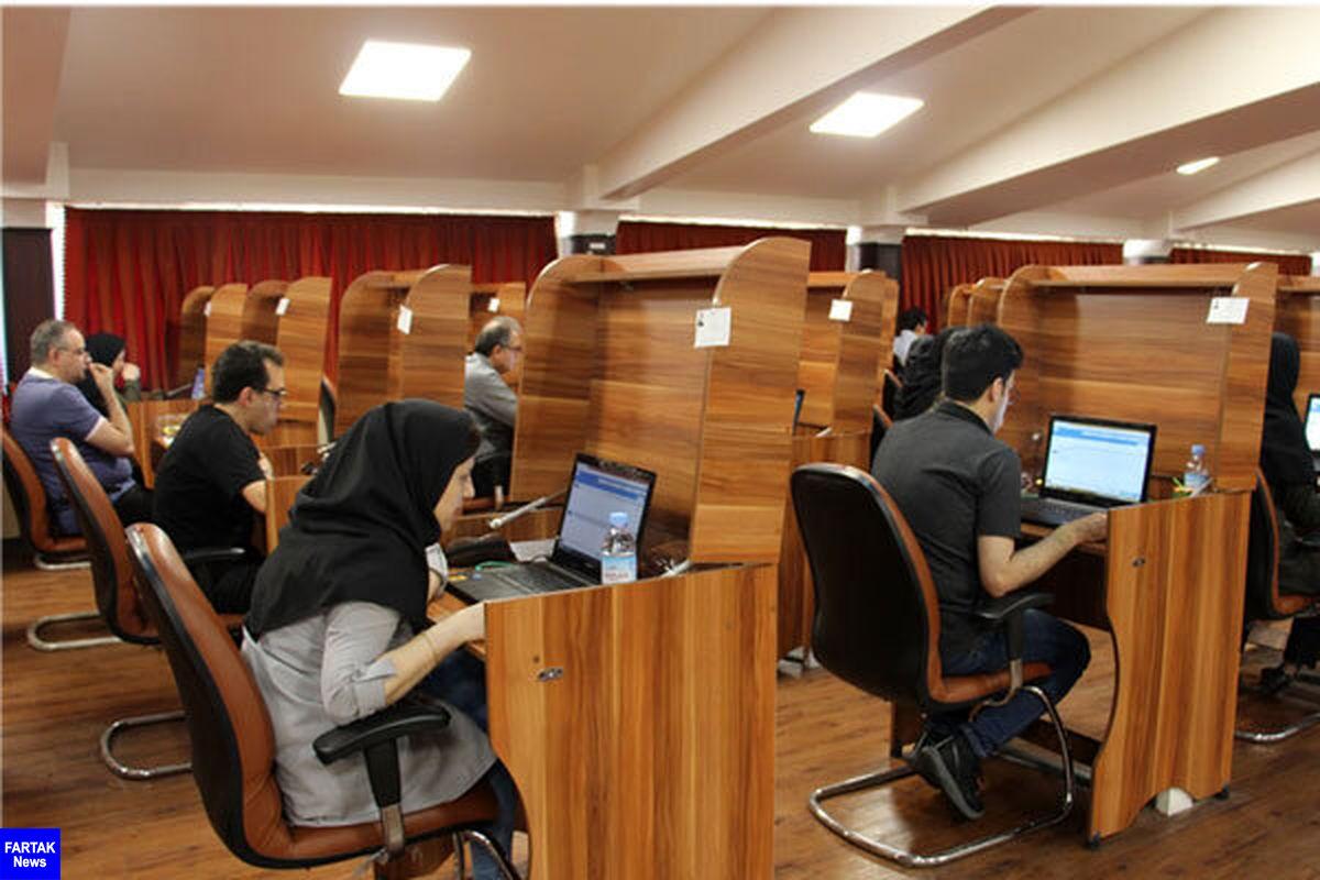 آزمون دانشنامه فوق تخصصی پزشکی ۲۹ شهریور برگزار می شود