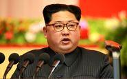 رهبر کره شمالی وارد پکن شد