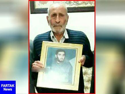 قتل فجیع پدر و مادر شهید عیسی نجفی در بهشهر / شامگاه دیروز رخ داد