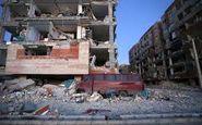 زلزله کرمانشاه به 95 هزار خانه آسیب زد
