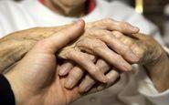 عوامل خطر پوکی استخوان را بشناسید