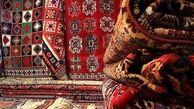 فارس، دیار فرشی به قدمت چند هزار سال