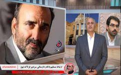 مسیرغلط شورای ششم کرمانشاه؛ پیچیدهتر از ادوار گذشته!