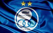 اعتراض رسمی استقلالیها به فدراسیون فوتبال