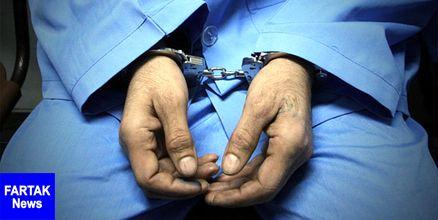 دستگیری سارق حرفهای و کشف ۵ فقره سرقت در عسلویه