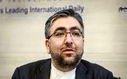 ایران به قطعنامه تخریبی شورای حکام واکنش جدی نشان میدهد