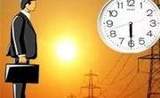 تغییر ساعت کار اداری در خوزستان با هدف کاهش مصرف گاز