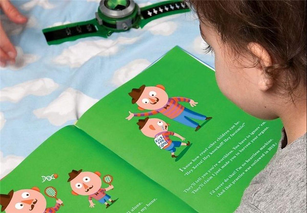 چه کتابی برای کودکان مناسب است؟