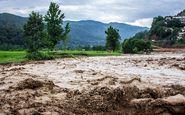 پیش بینی آب و هوا/هشدار سیلاب ناگهانی و صاعقه در 4 استان کشور