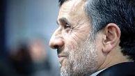 تیپ خاص احمدی نژاد در حرم امام خمینی (ره)
