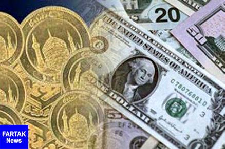 آخرین قیمتها از بازار طلا، ارز و سکه