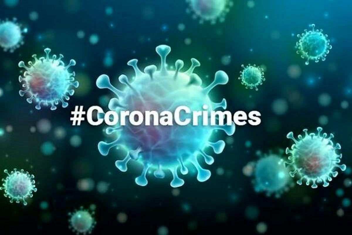 جهش ویروس کرونا به فرم جدید/کرونا عفونی تر شدهه است!