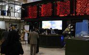 بررسی قانون بازار پایه به جلسه بعدی شورای عالی بورس موکول شد