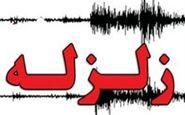 زمینلرزه ۳.۸ ریشتری آذربایجان در شمال اردبیل احساس شد