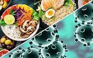رژیم غذایی برای بیماران کرونایی
