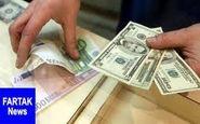 قیمت خرید دلار در بانکها امروز ۹۸/۰۲/۳۰