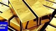 قیمت جهانی طلا امروز ۱۳۹۷/۱۲/۲۰