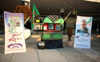 گزارش تصویری/ برپایی حجله و ایستگاه صلواتی در مجتمع آموزشی درمانی امام رضا (ع) شهر کرمانشاه