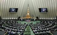 رای گیری در مجلس برای وزیر پیشنهادی صمت