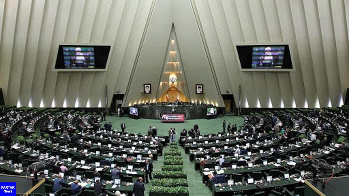 زمان جلسه رای اعتماد به وزیر پیشنهادی صمت مشخص شد
