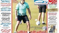 روزنامه های ورزشی سه شنبه 30 شهریور