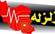 زلزلهای به بزرگی ۴.۱ ریشتر در استان کرمان