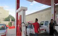 خرابی  همیشگی  تنها ایستگاه CNG در  شهر سرابله