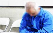 مرد تهرانی پس از قتل زن نگون بخت یک روز تمام با جسد وی خلوت کرد + عکس