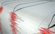 زلزله 4.1 ریشتری ازگله را لرزاند
