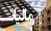 افزایش زمان تقسیط مالیات از ۳۶ به ۶۰ ماه