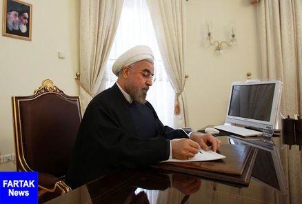 روحانی فرا رسیدن سالگرد استقلال سریلانکا را تبریک گفت