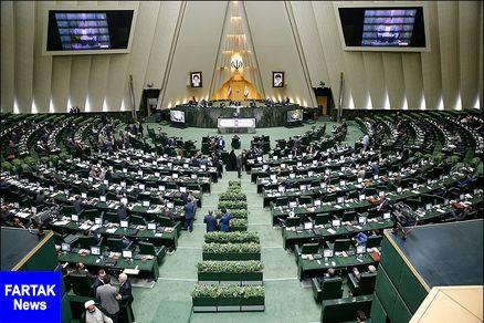 هفته آینده؛ برگزاری دومین جلسه علنی مجازی مجلس