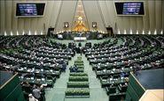تعداد فرهنگیان راه یافته به مجلس