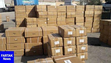 ۶ هزار عدد انواع کالای قاچاق در قزوین کشف شد