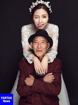 دختر زیبای 25 ساله با پدربزرگش ازدواج کرد + عکس ها