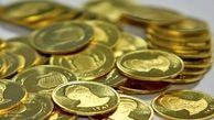 سکه ۶۰ هزار تومان گران شد/سکه طرح جدید۲میلیون و۵۸۸هزار تومان
