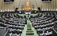 منتخب چناران و بینالود در مجلس یازدهم مشخص شد