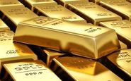 قیمت طلا امروز کاهشی شد