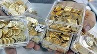 میزان حباب نیم سکه به صفر نزدیک شده است