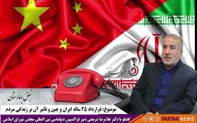 هر آن چه می خواهید از قرارداد 25 ساله ایران با چین بدانید/ از فروش نفت تا واگذاری جزایر خلیج فارس