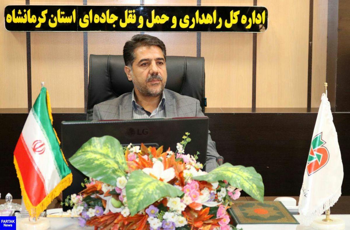 تاکنون لکه گیری و آسفالت۳۰۶ کیلومتر از راههای استان کرمانشاه