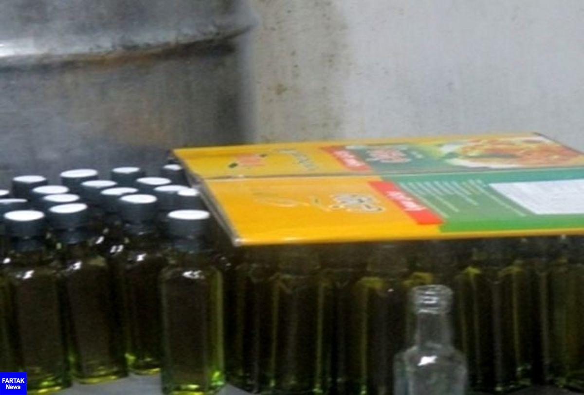 کشف ۸۸۰۰ بطری روغن زیتون تقلبی در شهرستان ری